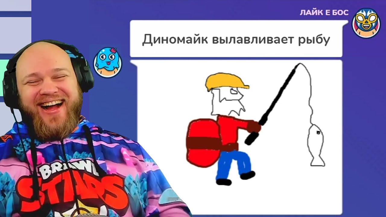 СЛОМАННЫЙ ТЕЛЕФОН БРАВЛ СТАРС #2