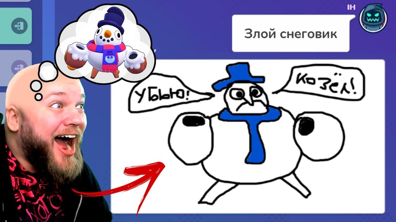 СЛОМАННЫЙ ТЕЛЕФОН БРАВЛ СТАРС #3
