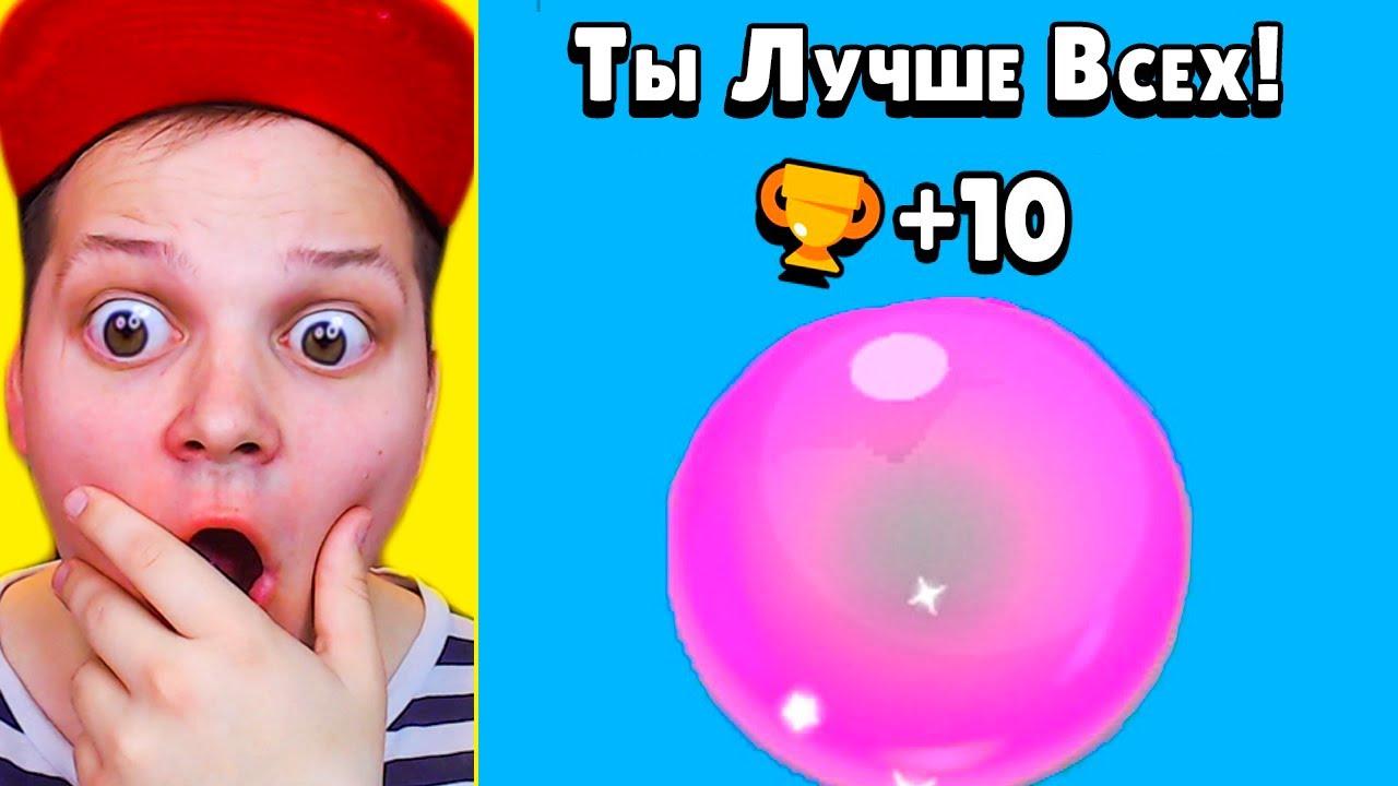 Что, если Пузырь выйграет игру? Тик Ток ПРИКОЛЫ и СЕКРЕТЫ