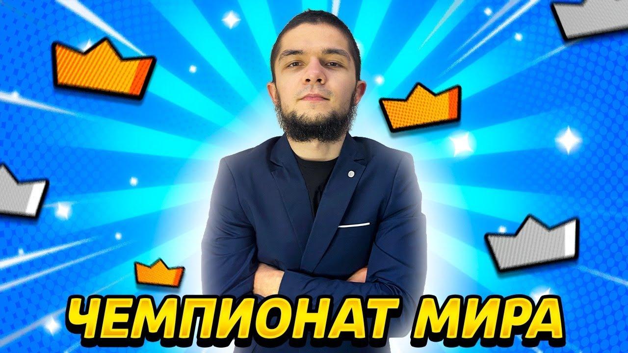 ФИНАЛ ЕВРОПЫ – ФЕВРАЛЬСКИЙ ЧЕМПИОНАТ С ММА