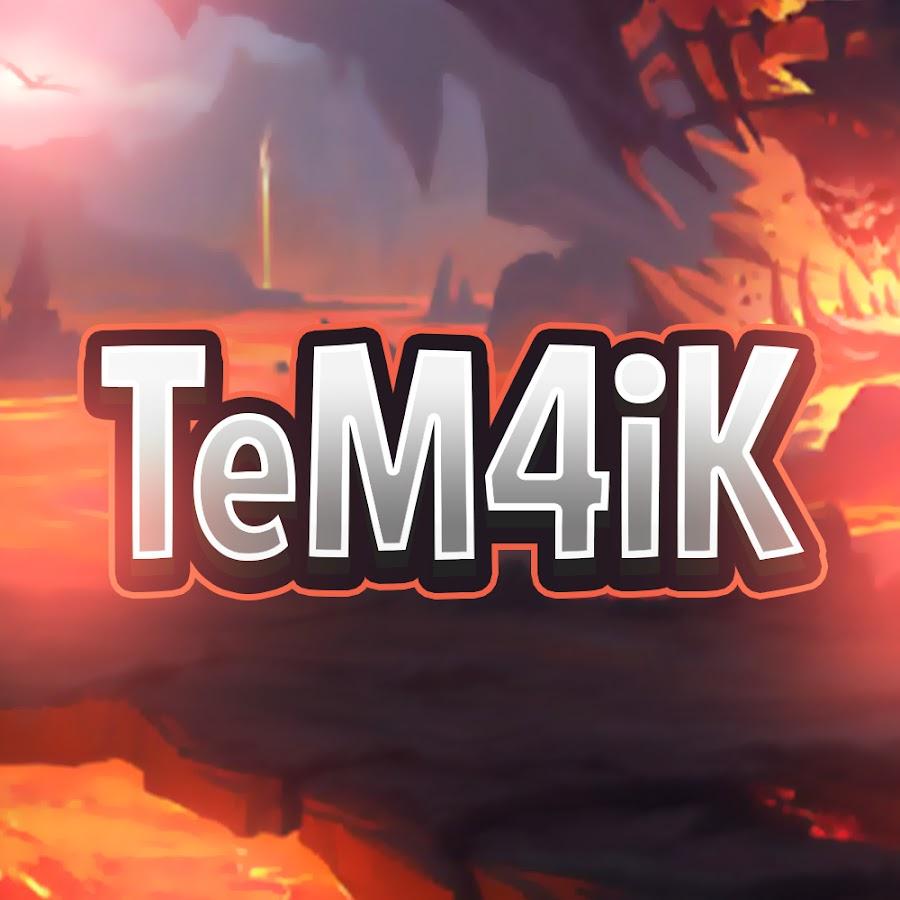 Канал TeM4iK – Brawl Stars