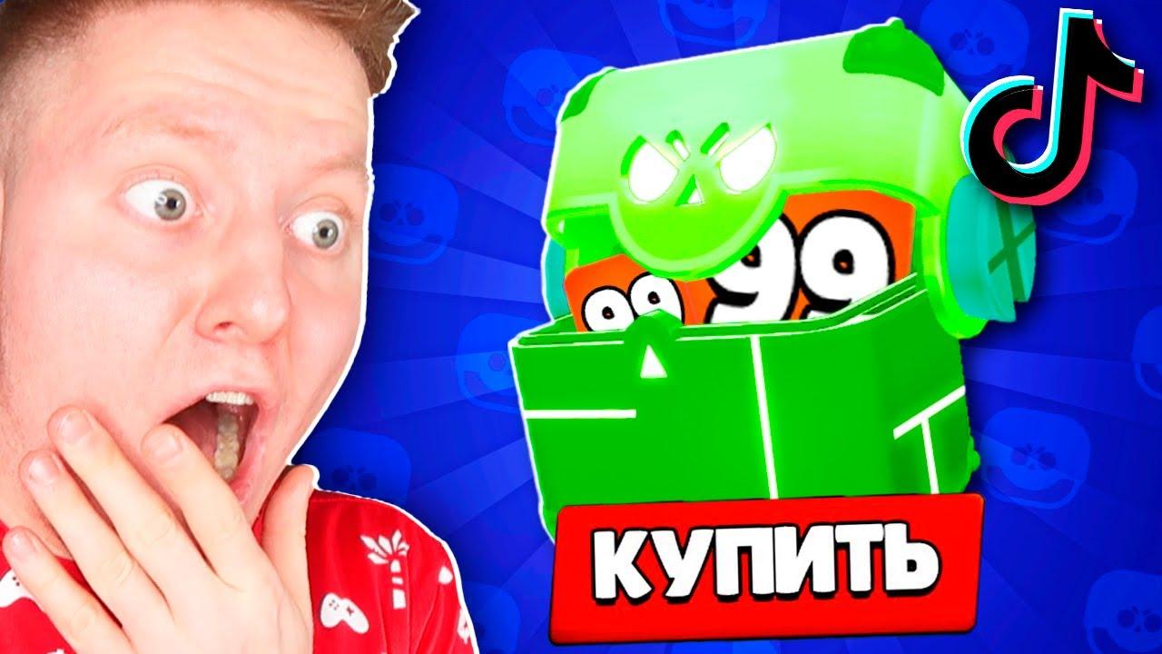 ПРОВЕРКА ЛАЙФХАКОВ ИЗ ТИК-ТОКА