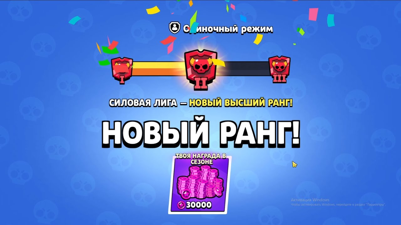 АПНУЛ ЛЕГЕНДУ 2 С РАНДОМАМИ😱