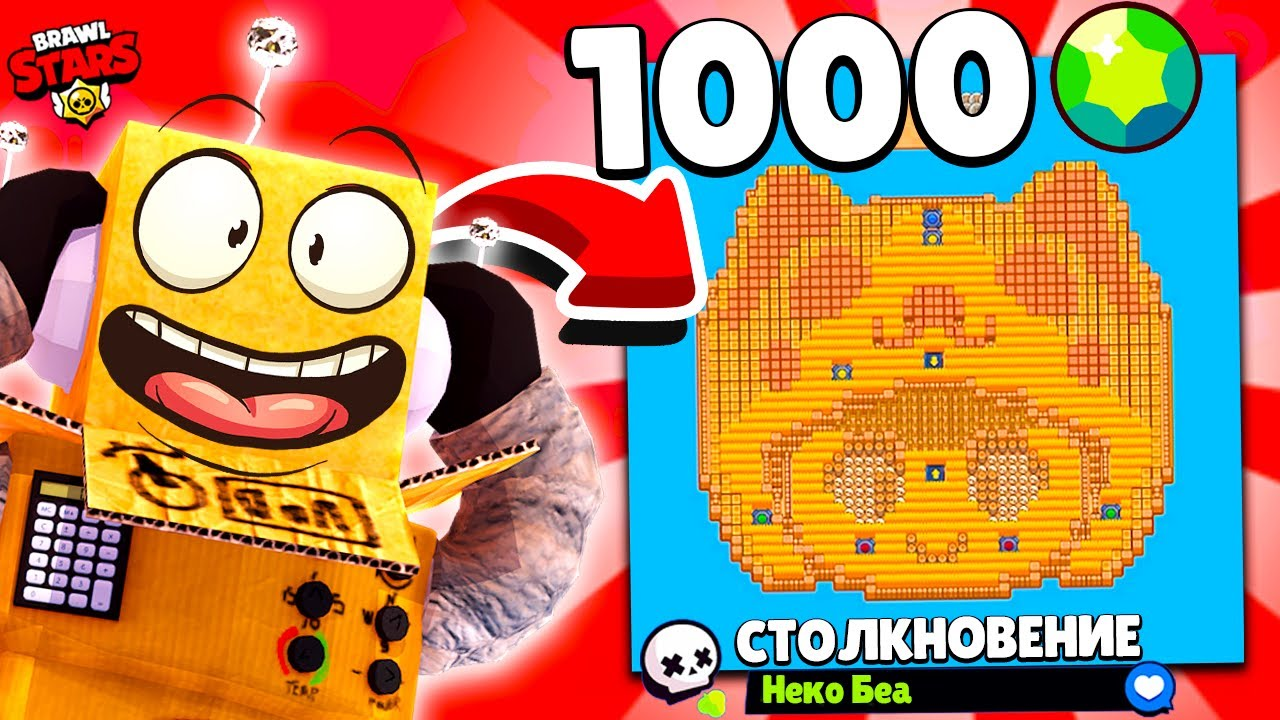 Битва Карт за 1000 ГЕМОВ! ПОКУПАЮ КАРТЫ ПОДПИСЧИКОВ