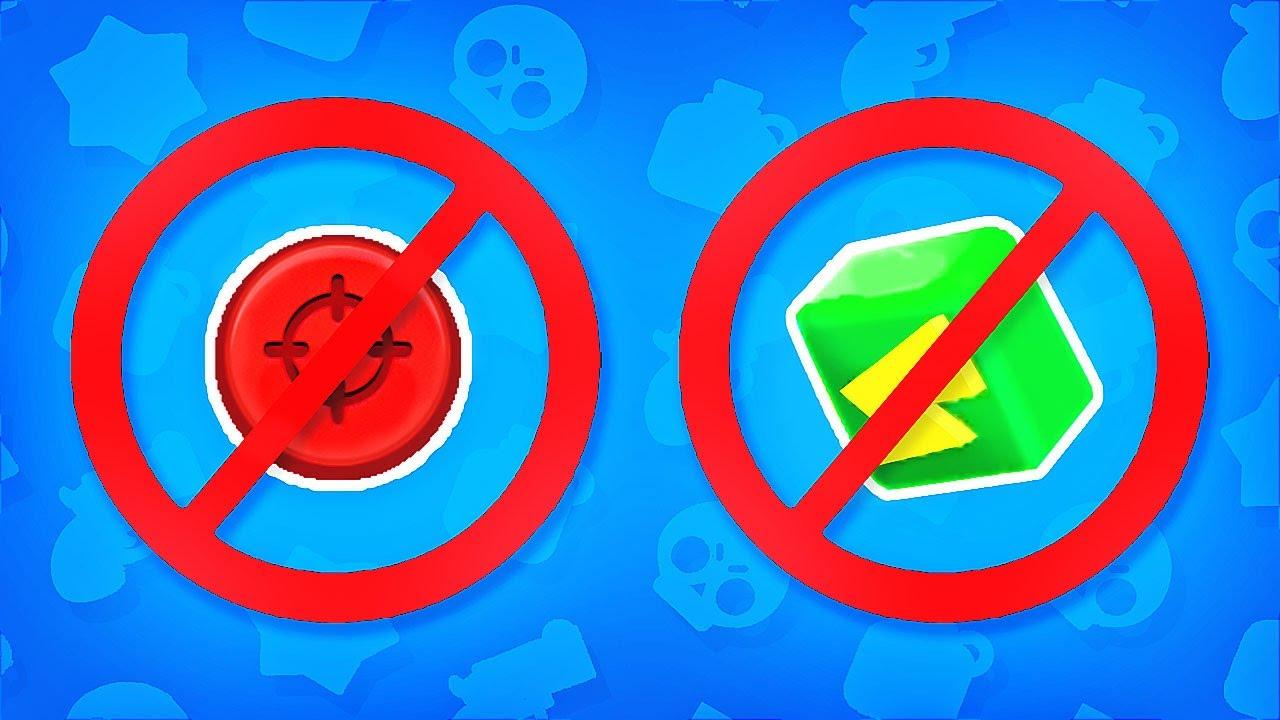 Выполни Челлендж: игра без АТАКИ и без БАНОК ! *СЛОЖНО*